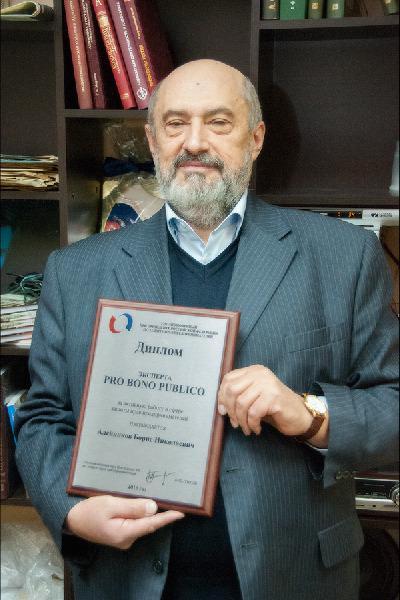 Алейников Борис Николаевич
