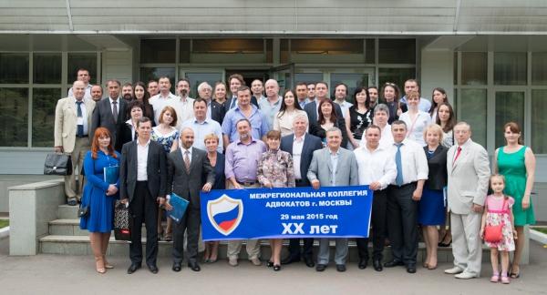 Международная коллегия адвокатов москва точность